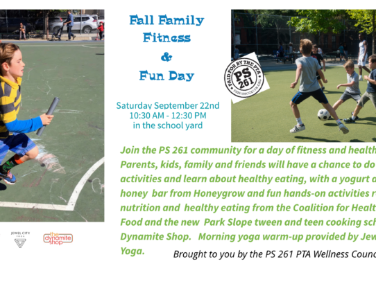 Fall Family Fitness & Fun Day