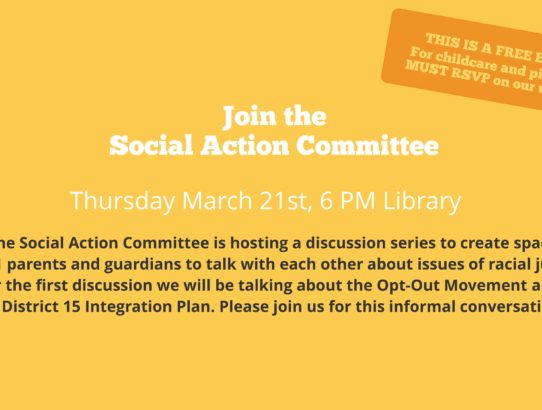 Social Action Committee Discussion Series, March 21st