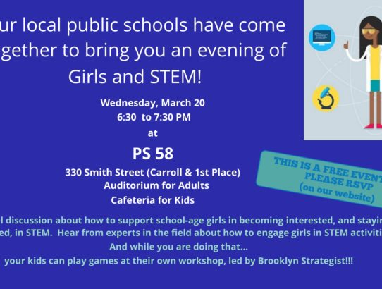 Girls and STEM at PS 58, March 20th