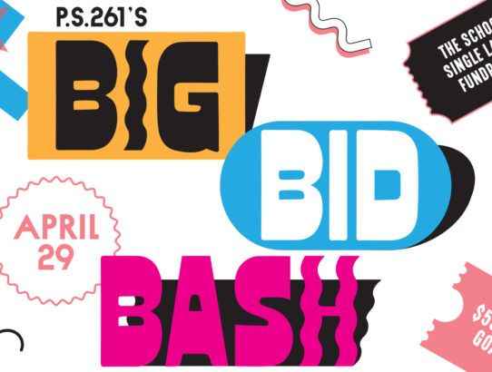 💸 🎁 Big Bid Bash is Coming Wednesday, April 29th to the Invisible Dog! 🎊